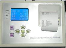 LJD-10打印型流速仪,在线测量流速流量
