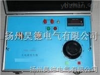 YHDL-1000A大电流发生器