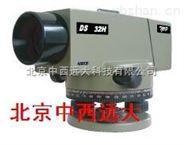 歐波水準儀 型號:NJJC-DS32H