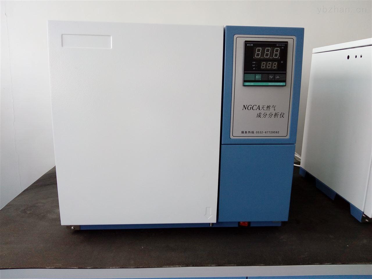鲁创GC-9860天然气液化气全分析型(带热值计算)气相色谱仪