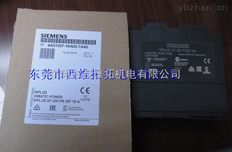 西门子S7-300 CPU 宽温型 6AG1315-2AG10-2AB0