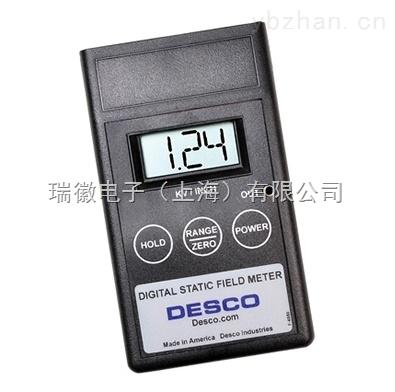 DESCO静电场测试仪