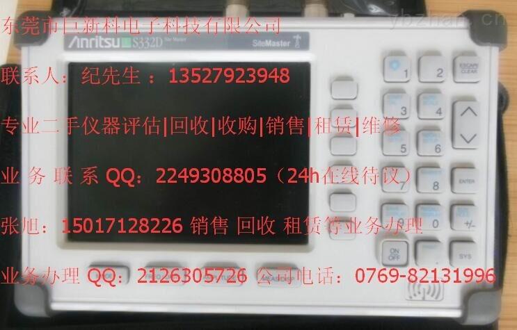 求购S332D求购S332D求购天馈线测试仪