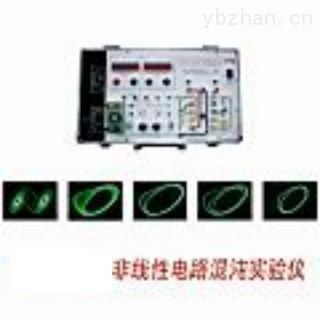 ntp-nce-Ⅱ非线性电路混沌实验仪