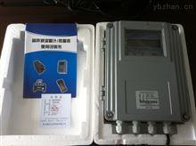 TDS-600F插入式超声波流量计,外夹式安装
