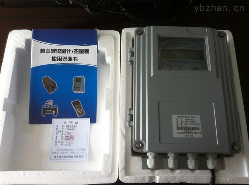 TDS-600-分体式传感器 固定式超声波流量计
