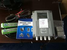 外夾式超聲波流量計廠家銷售