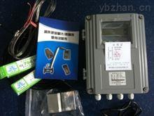 TDS-600w外夾式超聲波流量計價格,廣西供應