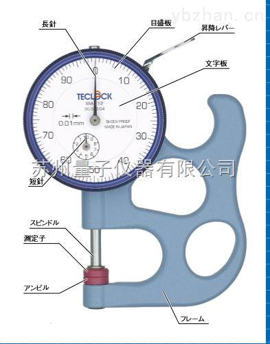 SM-112D厚薄表|日本得乐TECLOCK指针式厚度表