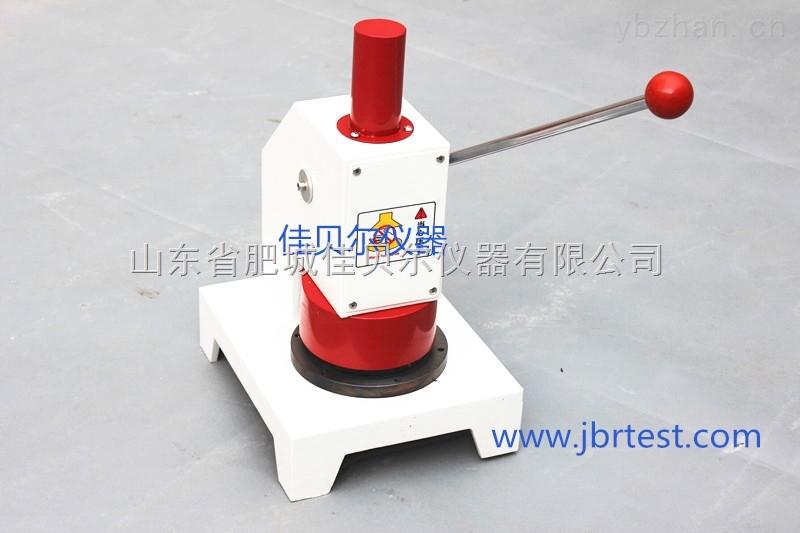 DL-100纸张定量取样器,定量取样器,铝箔定量取样器,定量刀,纸张取样器