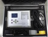 便携式水深仪,打印型水位测量仪器