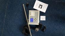 水位测量仪器,便携式测深仪