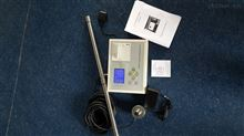 TD-100P打印型手持式水深仪价格