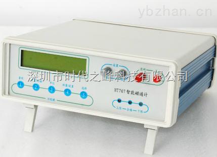 HT707 智能型磁通计