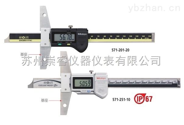 供应原装日本三丰/Mitutoyo数显深度尺571-211-20