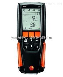testo 310-testo 310烟气分析仪