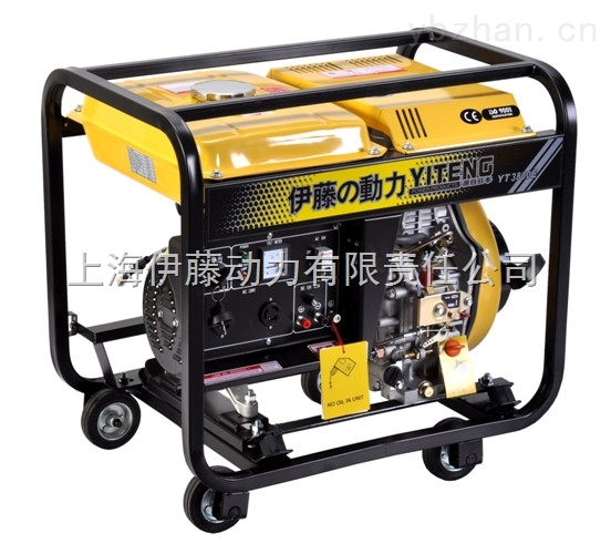 3KW静音小型柴油发电机
