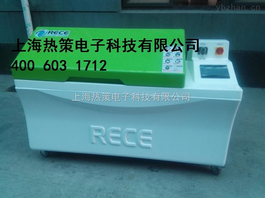 冷凝水试验机