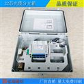 1分32塑料插片式分纖箱(實體廠家)供貨商