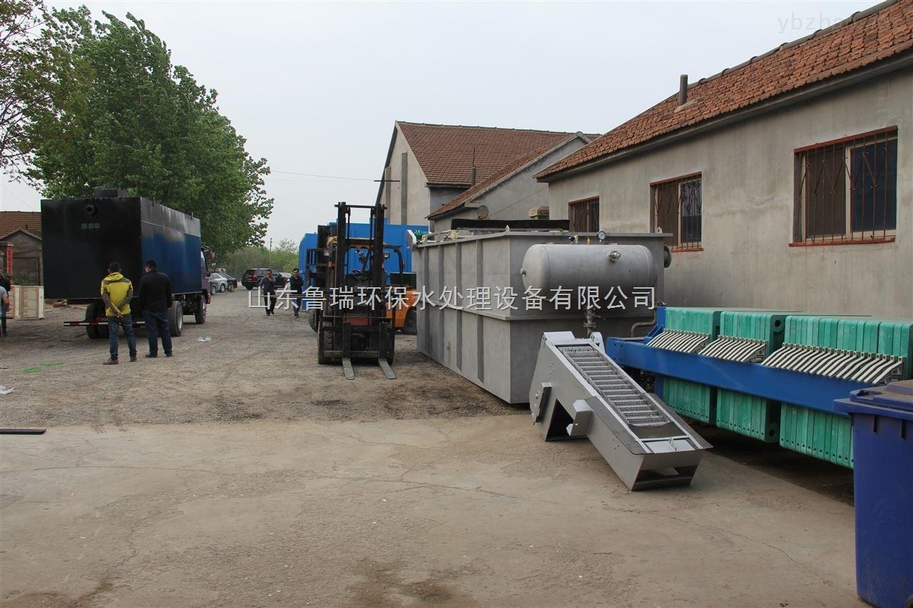 WJ-100-萍乡次氯酸钠发生器UPVC材质