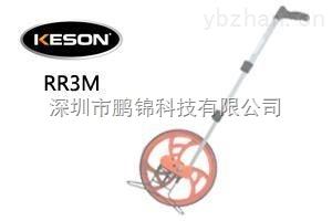 RR3M-专业测绘作业手推轮式测距仪