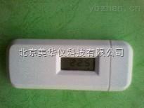 U盤式溫度記錄儀