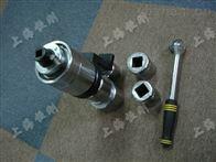 测螺栓专用扭矩增力扳手