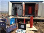 发电机工频耐压试验装置