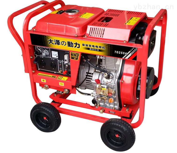 250a柴油发电电焊机,直流发电焊机价格