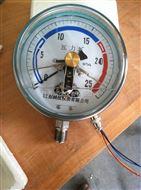 磁助耐震电接点压力表