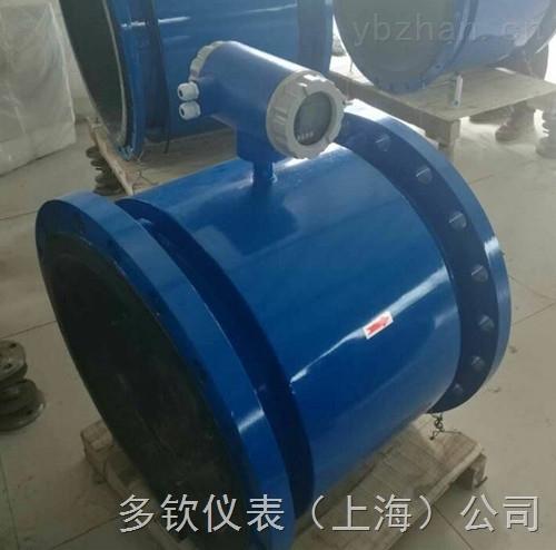 DMF-冷卻水常用流量計