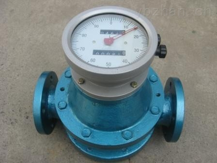 QW-LC-陜西QW-LC系列橢圓齒輪流量計