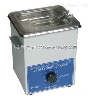 LDX-SY-802L-小型超声波清洗机