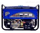 8000W永磁汽油发电机