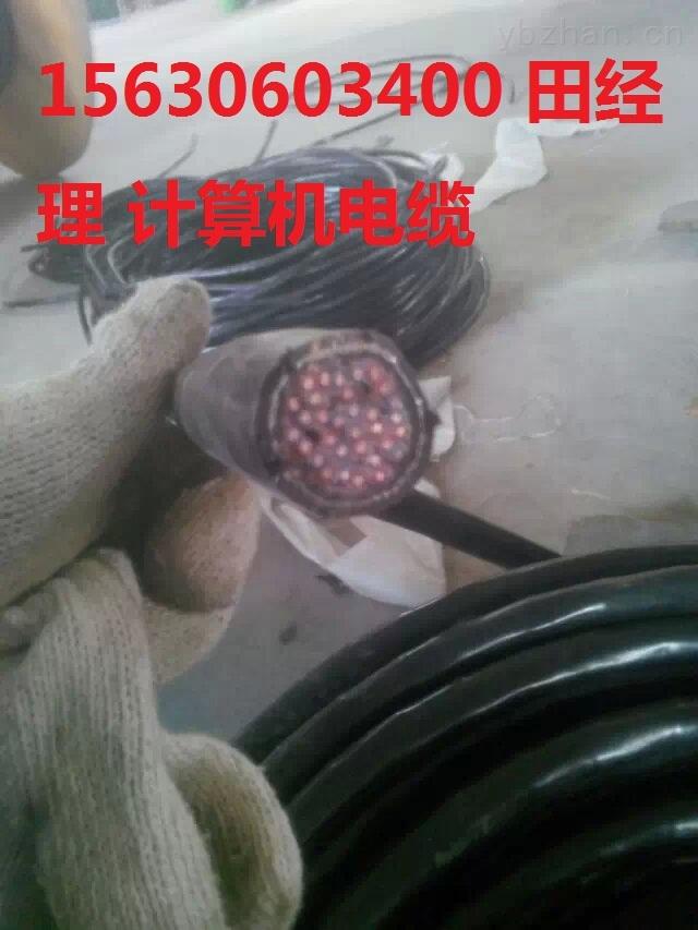 PTYY铁路信号电缆24小时服务