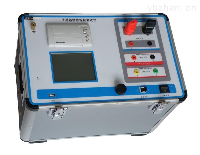 上海互感器伏安变比极性综合测试仪(600A)