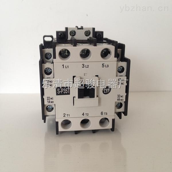 机械传动 其它 乐清市超骏电器厂 接触器产品 交流接触器 > 士林sp-35