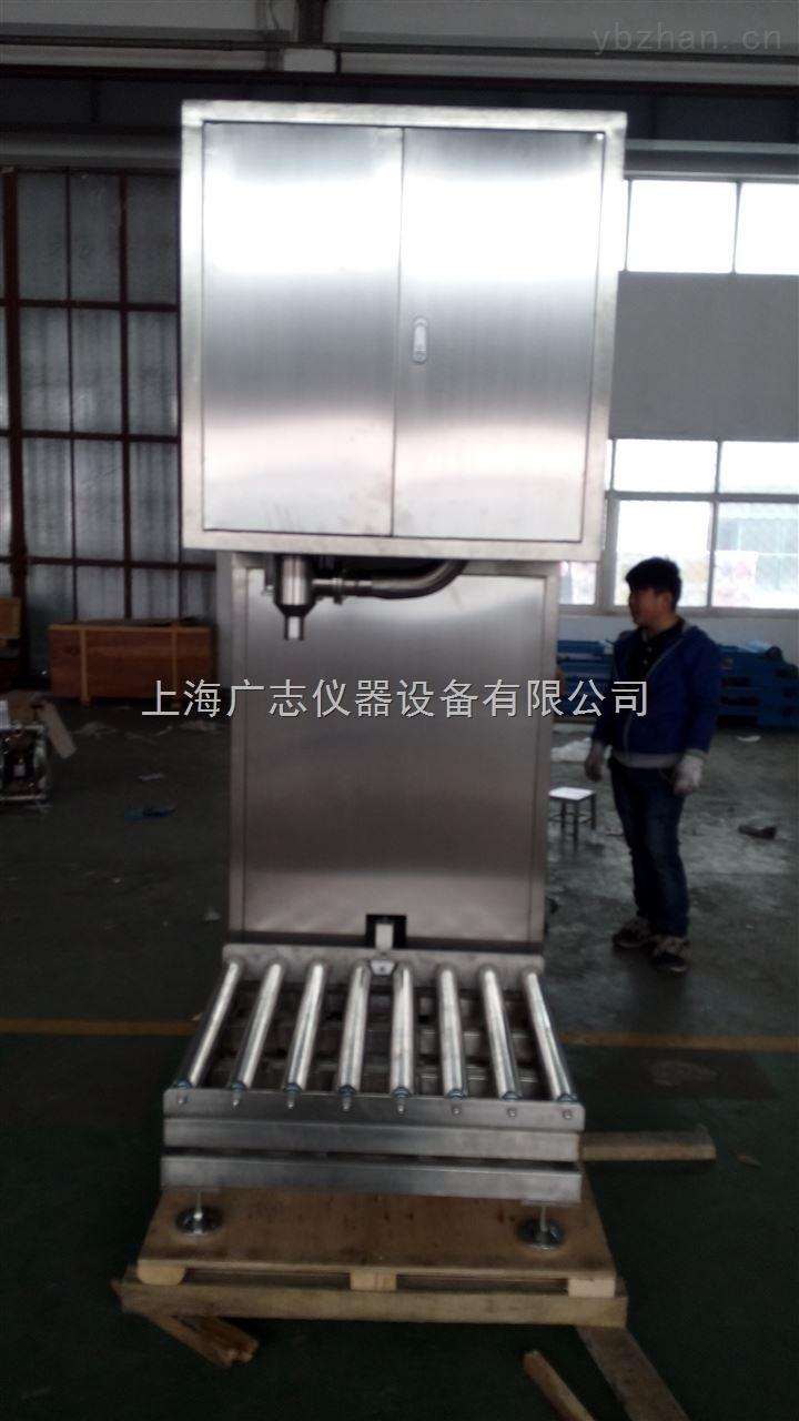 200升自动称重灌装机适合无泡沫物料。