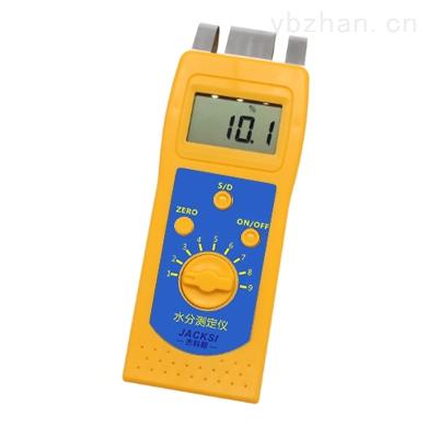 感應式木材水分快速測定儀,木材含水率測濕儀JK-W20