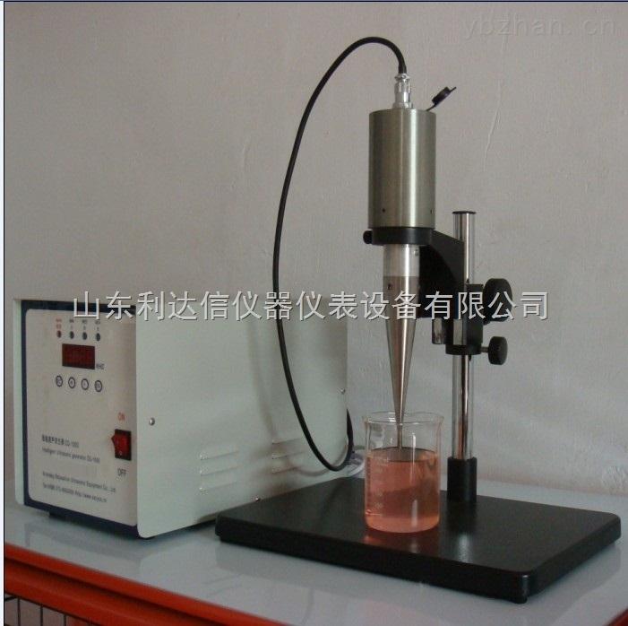 LDX-ZQ-1000-厂家超声波细胞粉碎仪器
