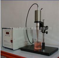 厂家超声波细胞粉碎仪器 超声波乳化机