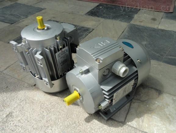 YS90S-4中研紫光三相铝壳电机