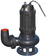 切割式排污泵,潜水排污泵