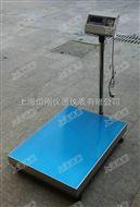 150公斤计重电子台秤