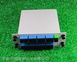 供應分光器插片式1分16光纖分路器