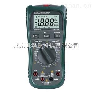 MHY-17818普通手持数字多用表