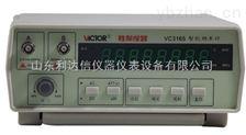 廠家頻率計智能頻率計 數字頻率計