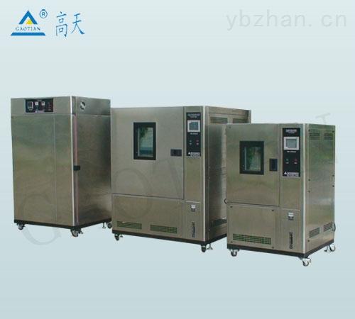 环境试验箱/高温低湿试验箱/高低温湿热试验箱