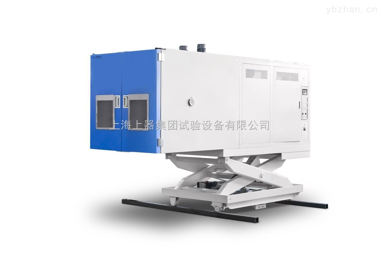 振动温度湿度试验箱
