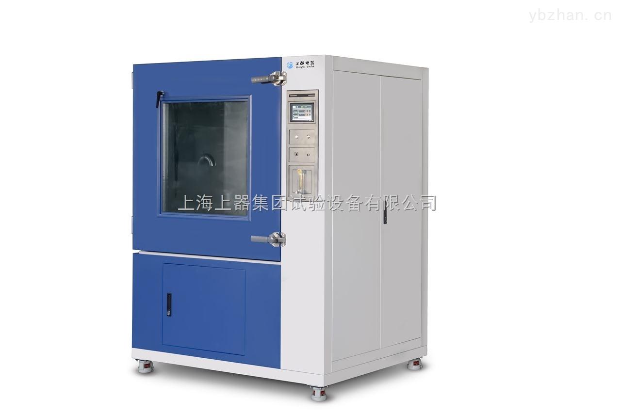 IP5/6X沙尘试验箱